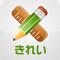 udデザイン-ユニバーサルデザイン-アイコン2